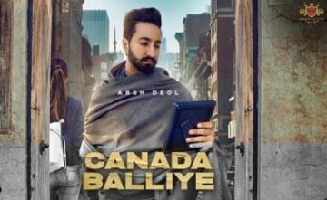 CANADA BALLIYE Lyrics-CANADA BALLIYE Lyrics