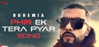 Phir Ek Tera Pyar