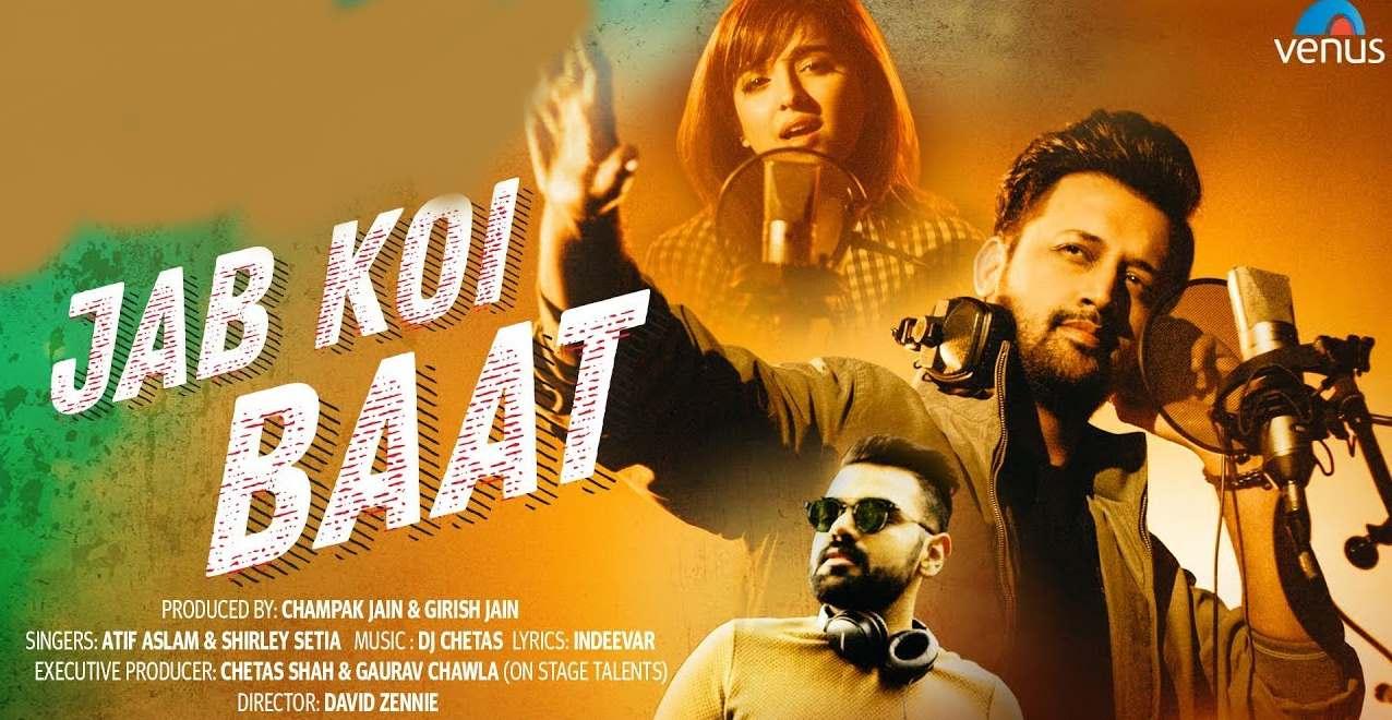 Jab Koi Baat Bigad Jaye Lyrics