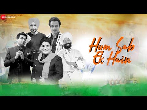Hum Sab Ek Hain lyrics-Hum Sab Ek Hain lyrics
