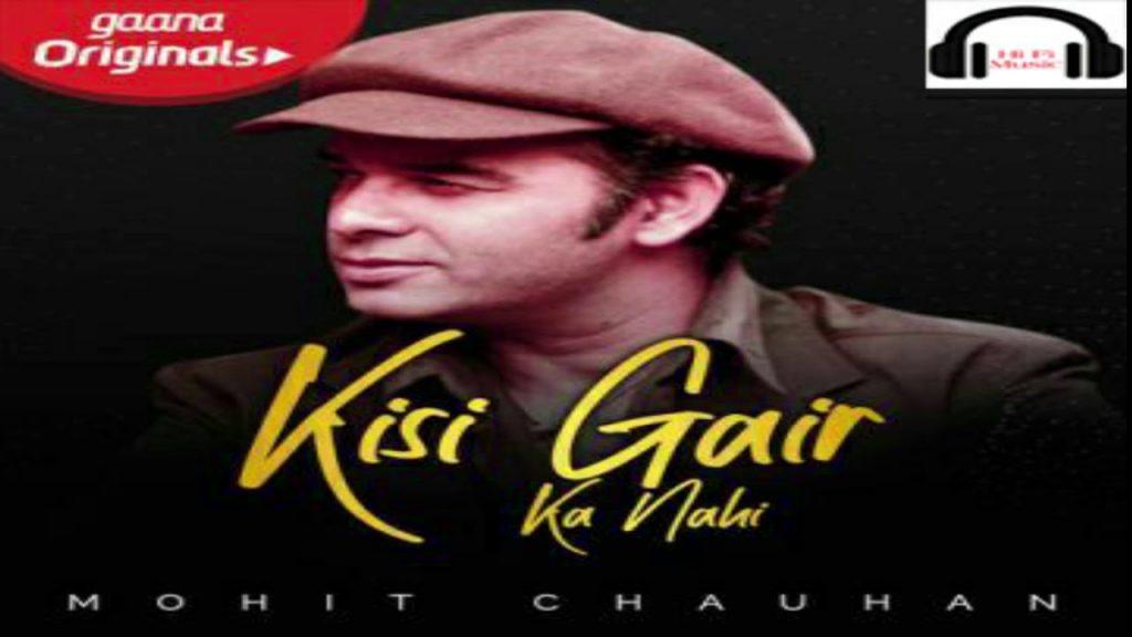 Kisi Gair Ka Nahi Lyrics