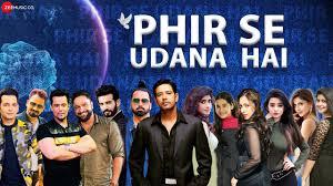 Phir Se Udana Hai Lyrics-Phir Se Udana Hai Lyrics