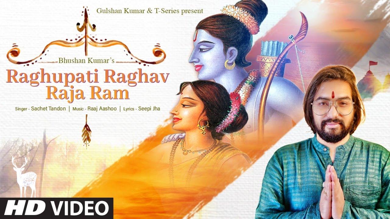 Raghupati Raghav Raja Ram Lyrics