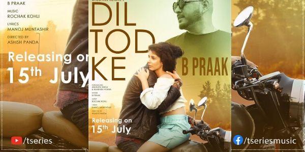 Dil Tod Ke Lyrics