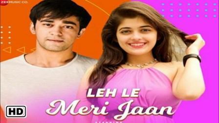 Leh Le Meri Jaan Lyrics