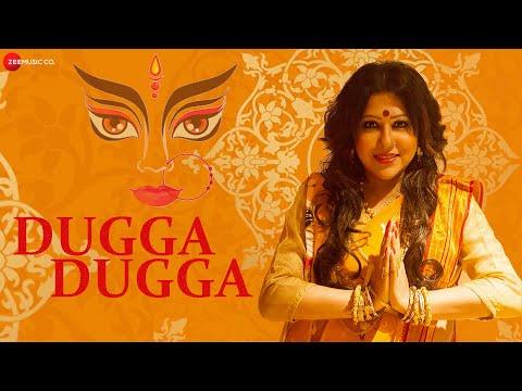 Dugga Dugga Lyrics-Dugga Dugga Lyrics