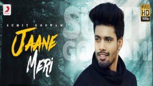 Jaane Meri Lyrics