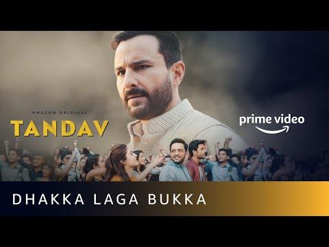 Dhakka Laga Bukka Lyrics