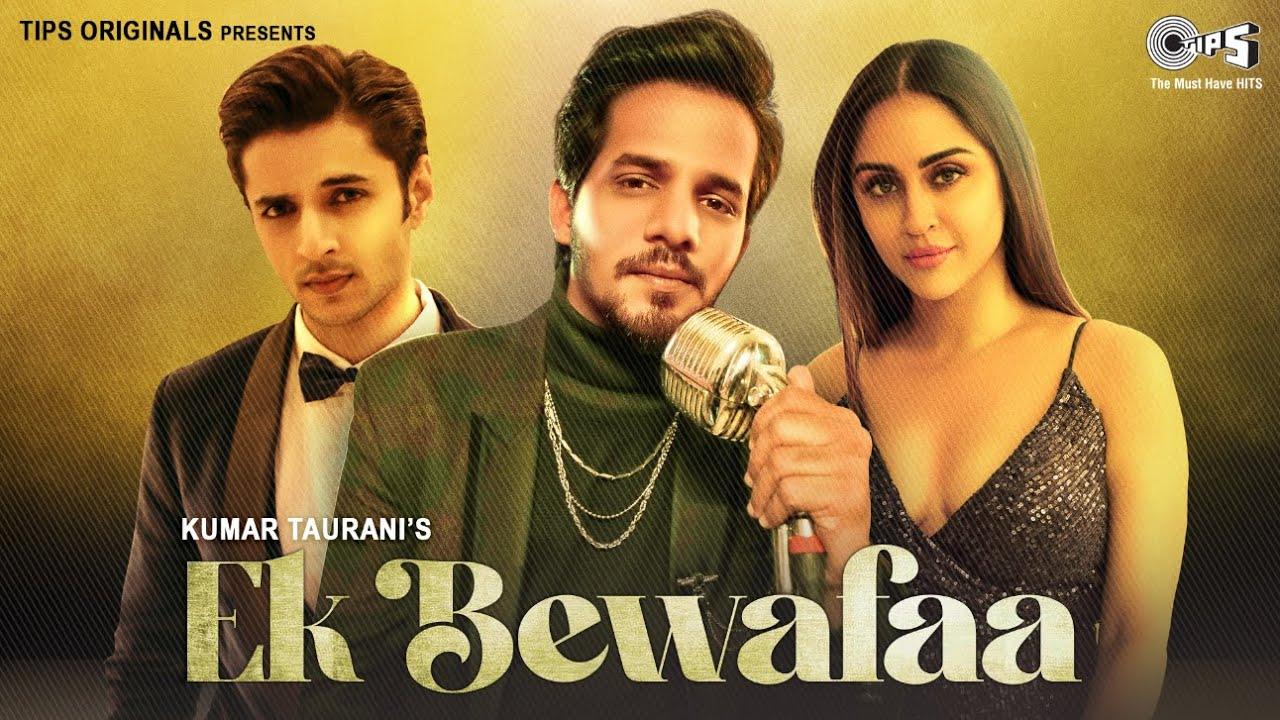 Ek Bewafaa Lyrics-Ek Bewafaa Lyrics